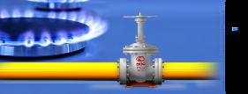 1. Газопровод - Производство и продажа полипропиленовых труб «МегаТерм»