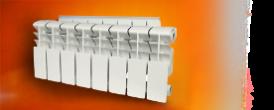 1.1.  Радиатор Алюминий 200/100 - Производство и продажа полипропиленовых труб «МегаТерм»
