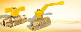 2.1. Латунный Шаровый Кран - Производство и продажа полипропиленовых труб «МегаТерм»