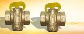 2.2. Латунный Пробковый Кран - Производство и продажа полипропиленовых труб «МегаТерм»