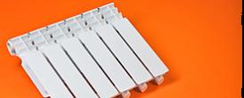 1.3. Радиатор Алюминий 350/80 - Производство и продажа полипропиленовых труб «МегаТерм»