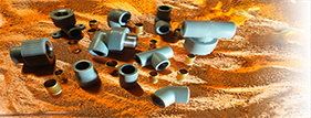 2. Фитинг PERT - Производство и продажа полипропиленовых труб «МегаТерм»