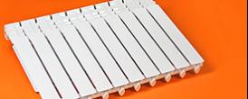 1.5. Радиатор Алюминий 500/70 - Производство и продажа полипропиленовых труб «МегаТерм»