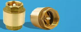 2.2. Обратный Клапан Латунный - Производство и продажа полипропиленовых труб «МегаТерм»