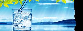 Водоочистка. Водоподготовка - Производство и продажа полипропиленовых труб «МегаТерм»