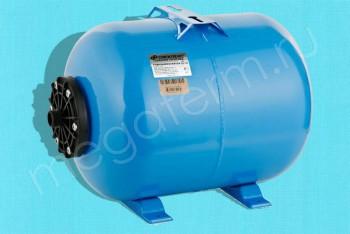 Гидроаккумулятор  50 л Гориз. Пластик. Фланец (Джилекс) - Производство и продажа полипропиленовых труб «МегаТерм»