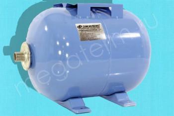 Гидроаккумулятор  18 л Гориз. (Джилекс) - Производство и продажа полипропиленовых труб «МегаТерм»
