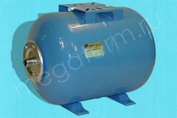 Гидроаккумулятор  50 л Гориз. (Джилекс) - Производство и продажа полипропиленовых труб «МегаТерм»