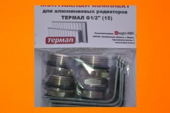 Монтажный комплект 3/4 Термал - Производство и продажа полипропиленовых труб «МегаТерм»