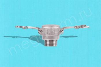 """B-125 Камлок Мама  32мм - Нар. Резьба 1.1/4"""". Алюминий - Производство и продажа полипропиленовых труб «МегаТерм»"""