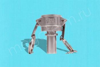 C-075 Камлок Мама  20мм - Ерш под Рукав. Алюминий - Производство и продажа полипропиленовых труб «МегаТерм»