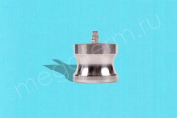 DР-075 Камлок Папа  20 мм - Заглушка. Алюминий - Производство и продажа полипропиленовых труб «МегаТерм»