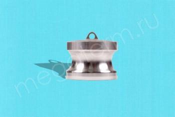 DР-150 Камлок Папа  38 мм - Заглушка. Нержав. Сталь - Производство и продажа полипропиленовых труб «МегаТерм»