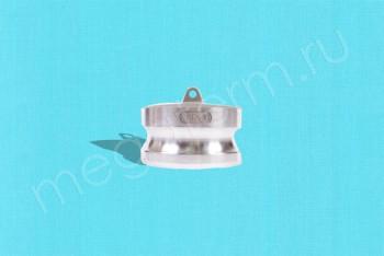 DР-300 Камлок Папа  75 мм - Заглушка. Алюминий - Производство и продажа полипропиленовых труб «МегаТерм»