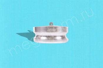 DР-400 Камлок Папа 100 мм - Заглушка. Алюминий - Производство и продажа полипропиленовых труб «МегаТерм»