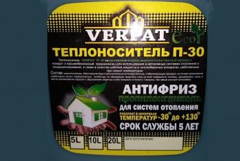 Теплоноситель П-30 канистра 10 кг зеленый (Verpat) - Производство и продажа полипропиленовых труб «МегаТерм»