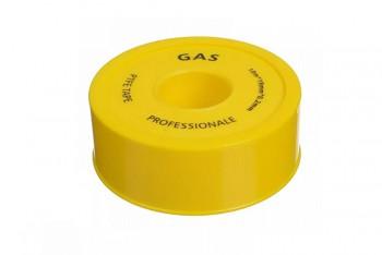 """Лента """"Фум"""" для газа 20 мм (желтая) - Производство и продажа полипропиленовых труб «МегаТерм»"""