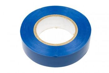 Изолента ПВХ (синяя) - Производство и продажа полипропиленовых труб «МегаТерм»
