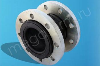 Компенсатор фланц. 100-16 атм. - Производство и продажа полипропиленовых труб «МегаТерм»