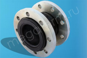 Компенсатор фланц. 125-10 атм. - Производство и продажа полипропиленовых труб «МегаТерм»