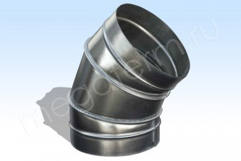 Отвод D 160х45*, Круг. Воздуховод. Оцинкованная Сталь 0,5 мм - Производство и продажа полипропиленовых труб «МегаТерм»