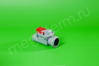 Канализация Клапан Обратный ПП  50, серый - Производство и продажа полипропиленовых труб «МегаТерм»