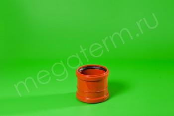 Канализация. Муфта ПП 110 Двухраструбная, Наружная рыжая - Производство и продажа полипропиленовых труб «МегаТерм»