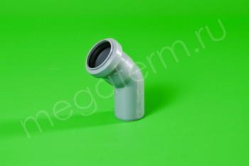 Канализация Отвод  40 х 45*, серый - Производство и продажа полипропиленовых труб «МегаТерм»