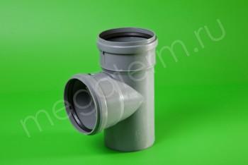 Канализация Тройник 110 -110 х 90*, серый - Производство и продажа полипропиленовых труб «МегаТерм»