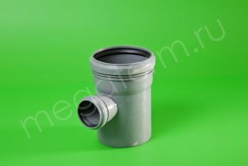 Канализация Тройник 110 - 50 х 90*, серый - Производство и продажа полипропиленовых труб «МегаТерм»