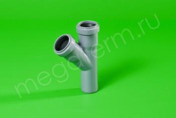 Канализация Тройник  32 - 32 х 45*, серый - Производство и продажа полипропиленовых труб «МегаТерм»