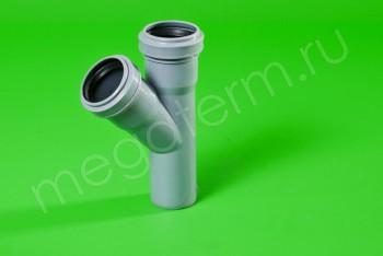 Канализация Тройник  40 - 40 х 45*, серый - Производство и продажа полипропиленовых труб «МегаТерм»