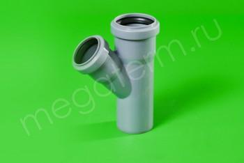 Канализация Тройник  50 - 40 х 45*, серый - Производство и продажа полипропиленовых труб «МегаТерм»