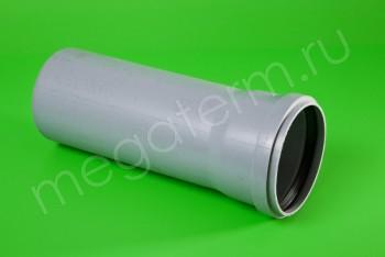 ПВХ. Труба канализационная 110/L= 250, серая - Производство и продажа полипропиленовых труб «МегаТерм»