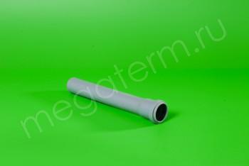 Труба канализационная 40/L= 250, серая - Производство и продажа полипропиленовых труб «МегаТерм»