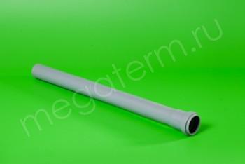 Труба канализационная 40/L= 500, серая - Производство и продажа полипропиленовых труб «МегаТерм»