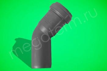 Канализация Отвод  40 х 15*, серый - Производство и продажа полипропиленовых труб «МегаТерм»