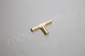Соединитель шланга Т-образный латунь 08мм - Производство и продажа полипропиленовых труб «МегаТерм»