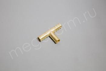 Соединитель шланга Т-образный латунь 10мм - Производство и продажа полипропиленовых труб «МегаТерм»