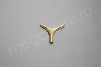 Соединитель шланга Y-образный латунь 06мм - Производство и продажа полипропиленовых труб «МегаТерм»