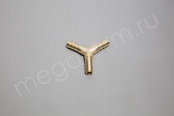 Соединитель шланга Y-образный латунь 08мм - Производство и продажа полипропиленовых труб «МегаТерм»