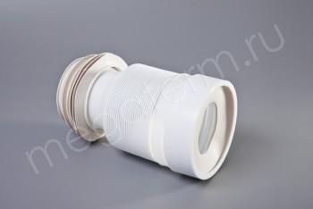 С990 Выпуск унитаза Орио L250-500 гофрир. - Производство и продажа полипропиленовых труб «МегаТерм»