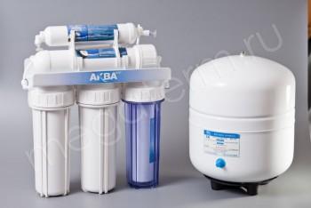 Система водоочистки AquaKit RX-50 B-2 (AquaKit) - Производство и продажа полипропиленовых труб «МегаТерм»