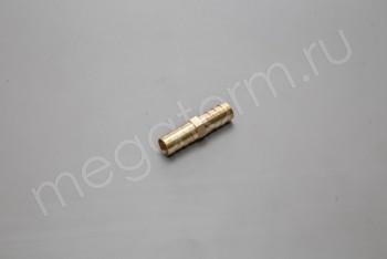 Соединитель Шланга 12 мм Прямой. Латунь - Производство и продажа полипропиленовых труб «МегаТерм»