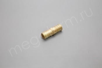 Соединитель Шланга 16 мм Прямой. Латунь - Производство и продажа полипропиленовых труб «МегаТерм»