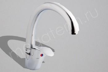 SKZK5332F Смеситель Кухня. 40 мм Картридж. Боковой (Zerich) - Производство и продажа полипропиленовых труб «МегаТерм»